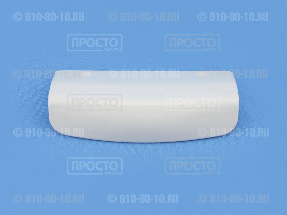 Ручка белая для холодильника Бирюса (0811000002)