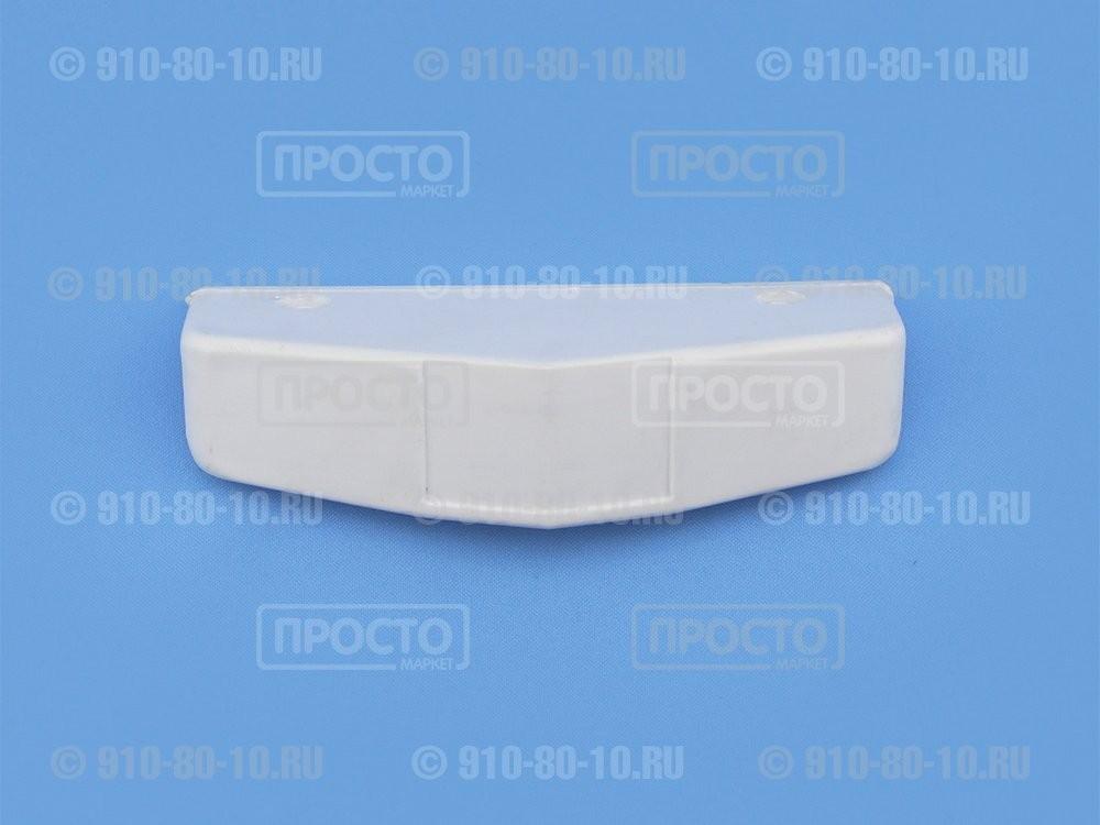 Ручка белая для холодильника Бирюса (0003000010)
