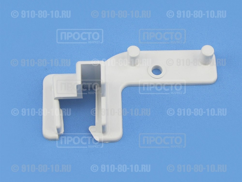 Фиксатор правый верхнего откидного щитка морозильной камеры Атлант (301540006200)