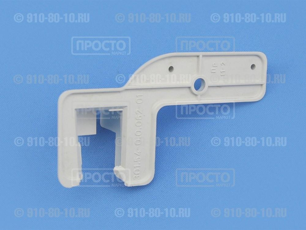 Фиксатор левый верхнего откидного щитка морозильной камеры Атлант (301540006201)