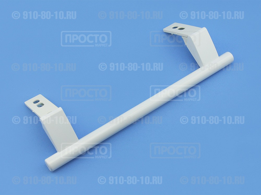 Ручка двери Liebherr белая 31 см (7430670)
