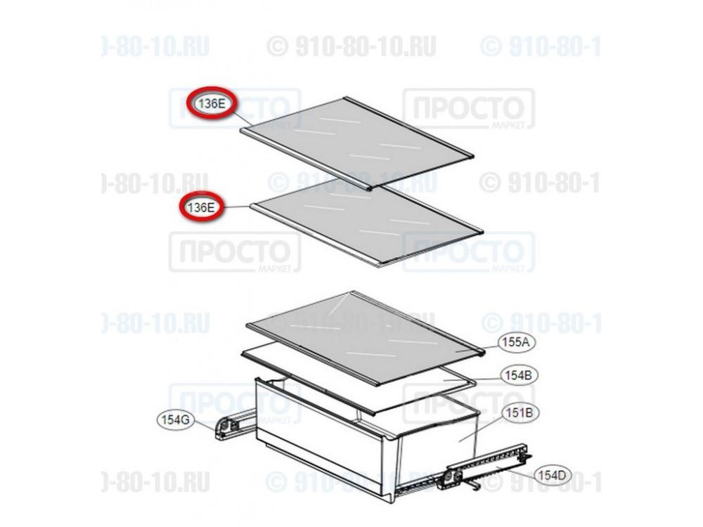 Полка стеклянная средняя для холодильников LG (AHT74593804)