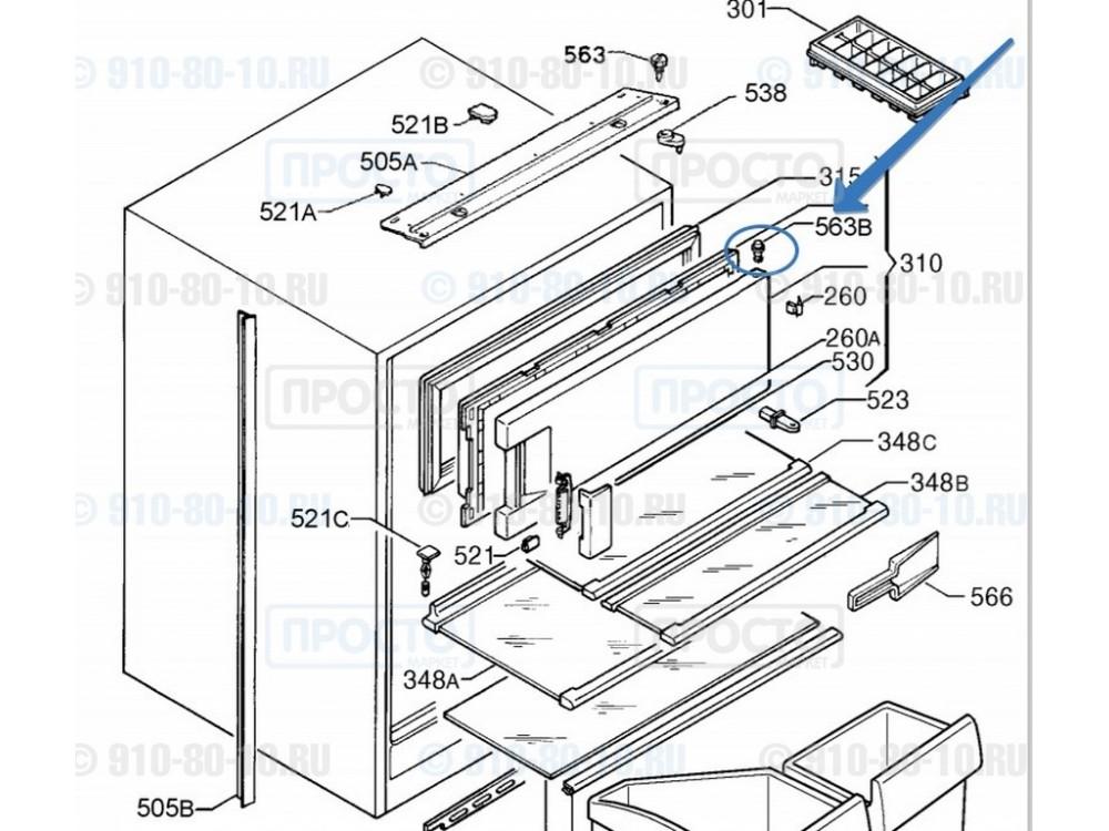 Втулка дверцы морозильной камеры холодильников AEG, Electrolux, Zanussi, Teka, IKEA, Kuppersbusch, REX, Blomberg, Rosenlew (2230617025)