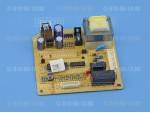 Модуль (плата) управления для холодильника Samsung SR44 (DA41-00010A)