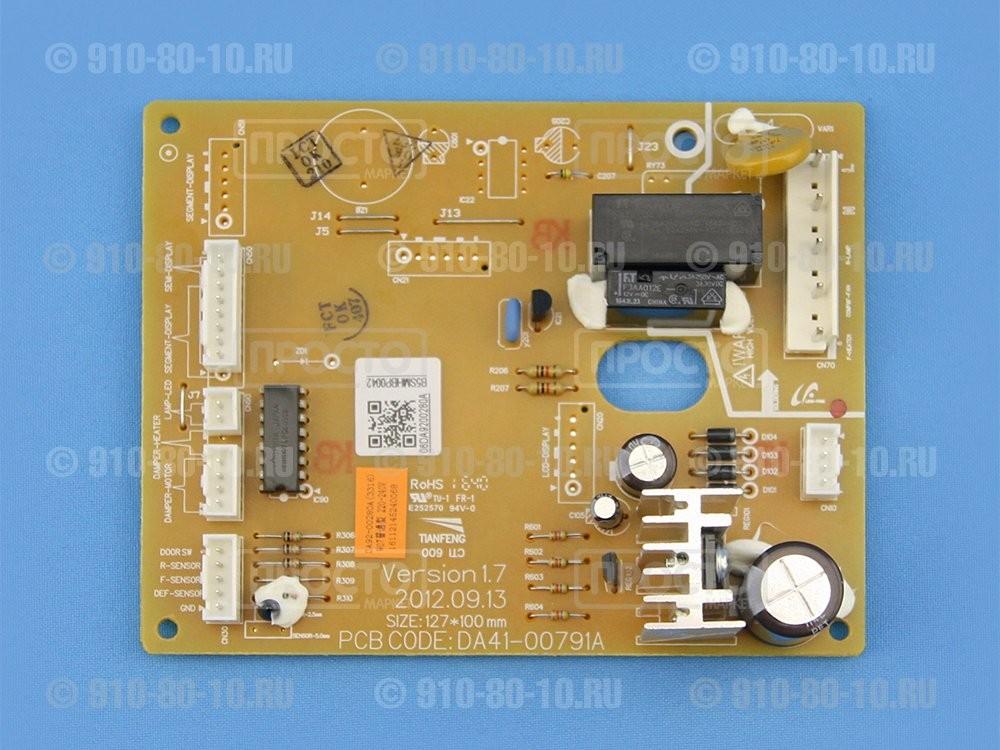 Модуль (плата) управления Samsung (DA92-00280A)