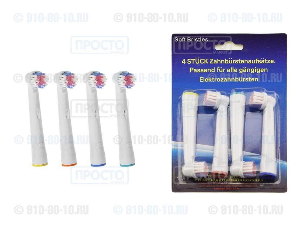 Насадки для зубной щетки Oral-B Sensetive Clean (EB-17A) Braun