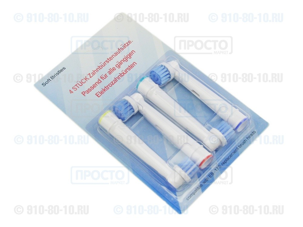 Насадки для зубной щетки Oral-B Precision Clean (EB-17S)