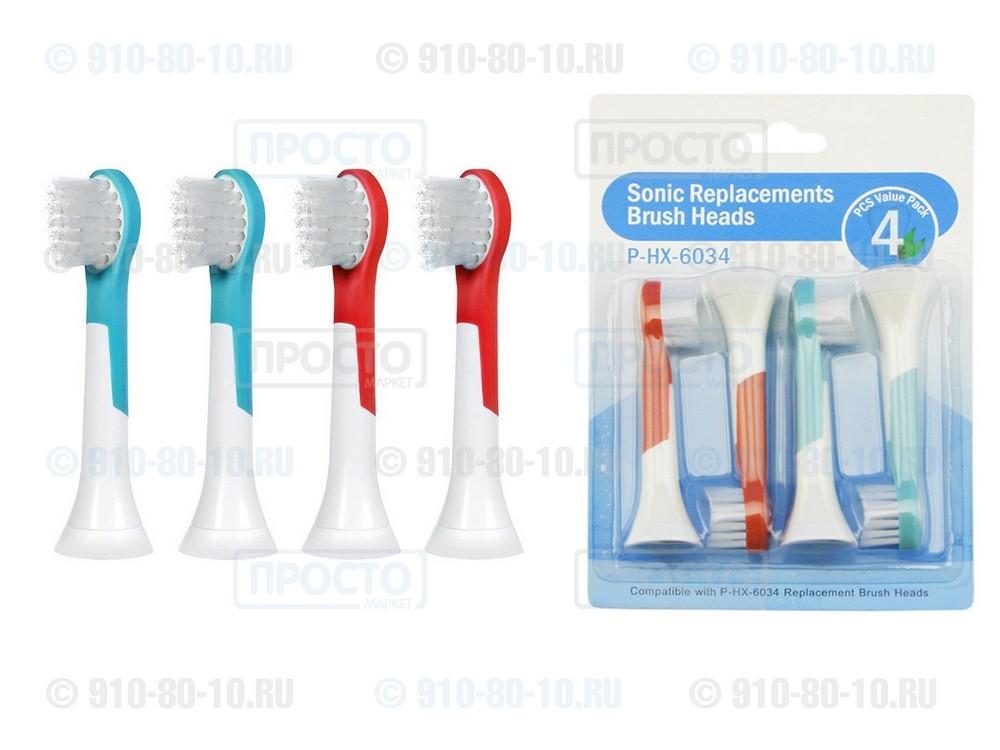 Насадки для детской зубной щетки Philips Sonicare For Kids (HX6031, HX6032, HX6033, HX6034)