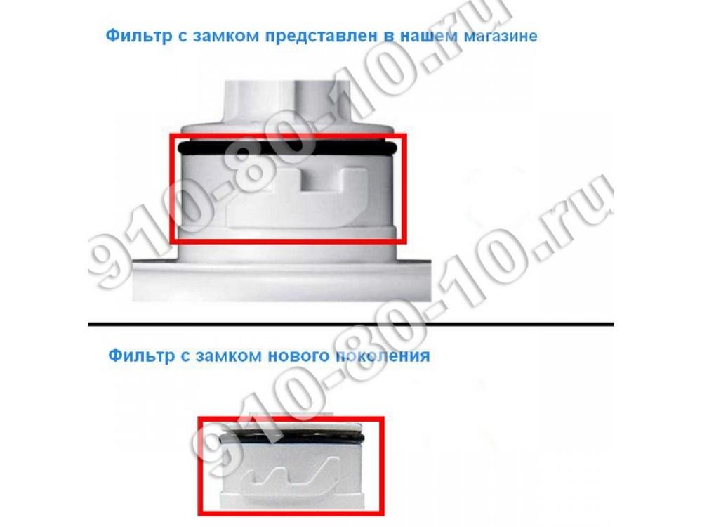 Фильтр для воды Puro Filter к холодильникам Samsung (DA29-00003G)
