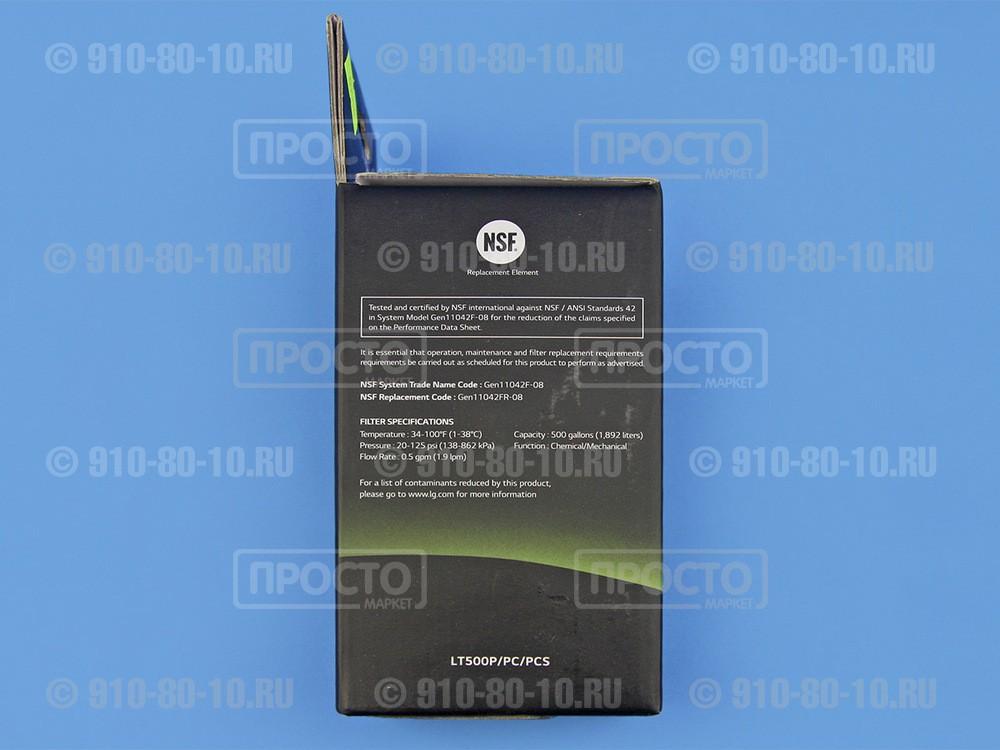 Фильтр для воды холодильника LG (5231JA2002A) ADQ72910901, ADQ72910907, ADQ72910902)