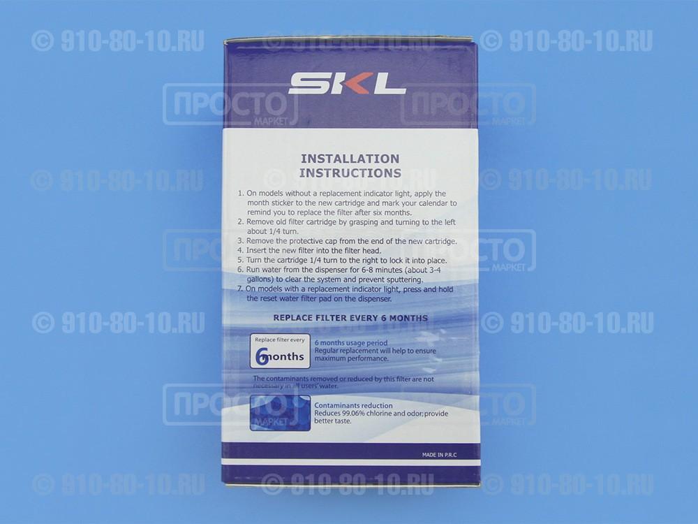 Фильтр для воды SKL к холодильникам Samsung (DA29-00003G)
