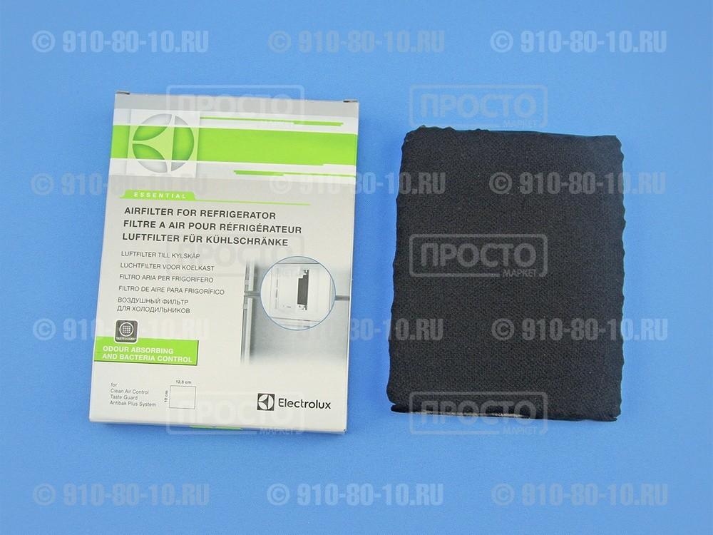 Aeg Kühlschrank No Frost : Фильтр антибактериальный для холодильников electrolux aeg