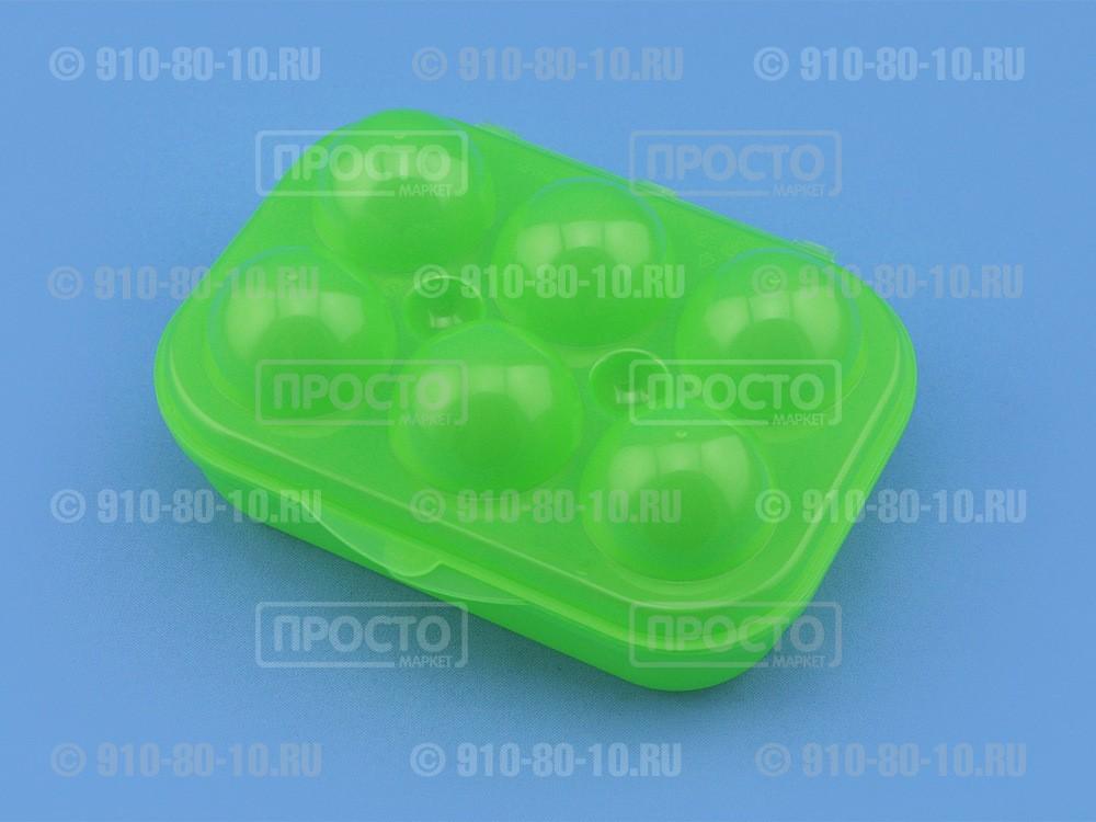 Контейнер для хранения яиц универсальный