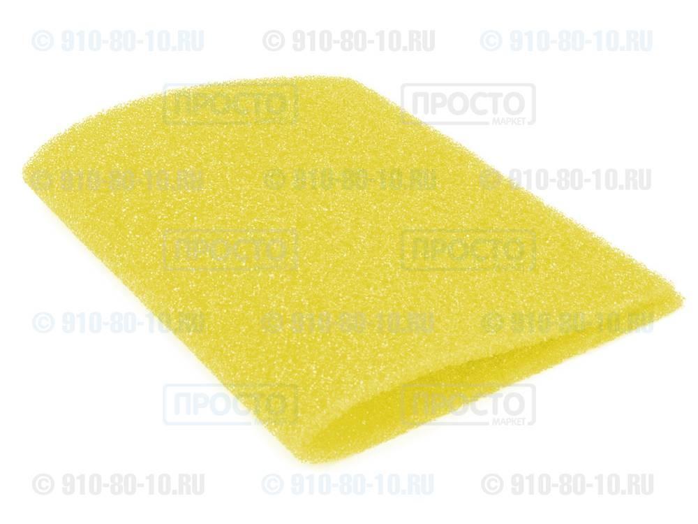 Антибактериальный коврик (желтый) для холодильника // практичный аксессуар для холодильника