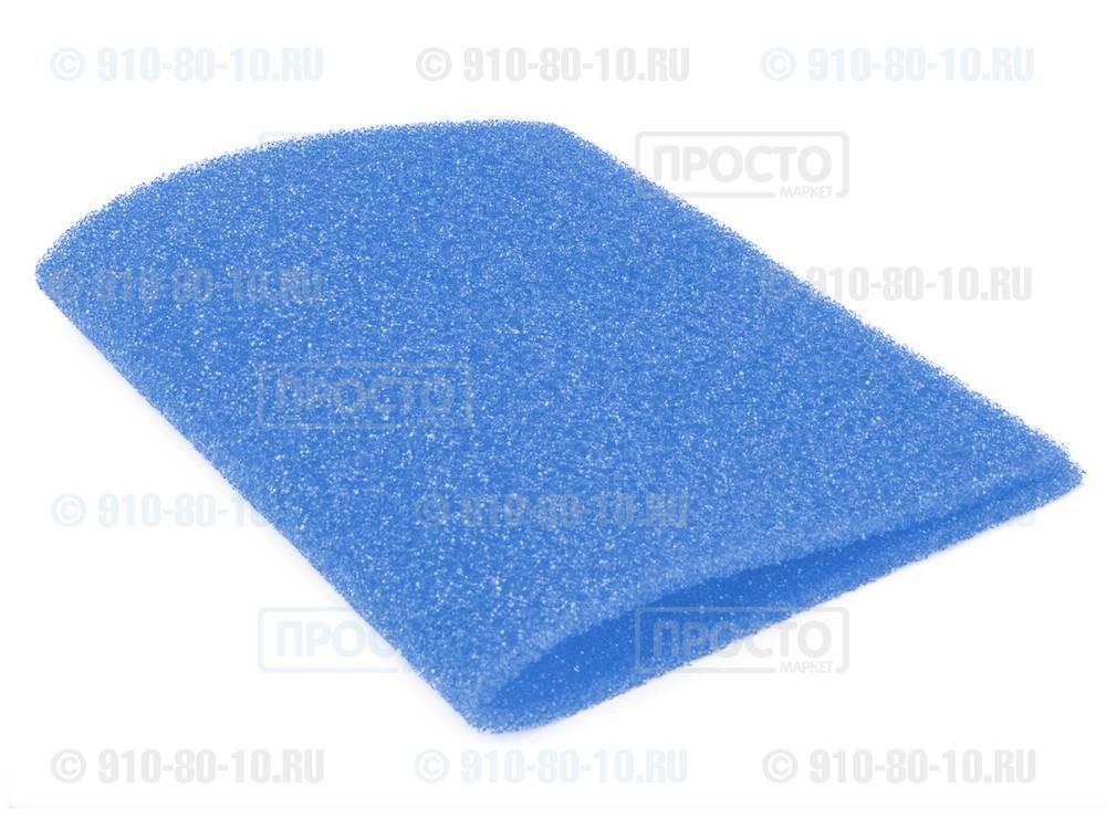 Антибактериальный коврик (синий) для холодильника // практичный аксессуар для холодильника