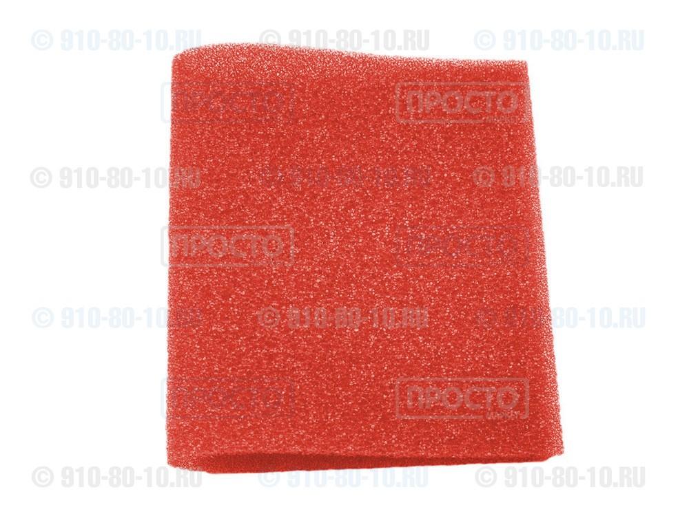 Антибактериальный коврик (красный) для холодильника // практичный аксессуар для холодильника