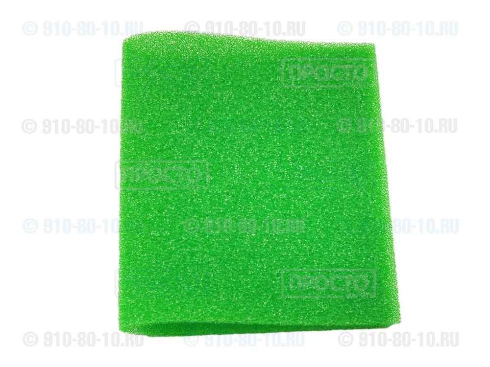 Антибактериальный коврик (зеленый) для холодильника // практичный аксессуар для холодильника