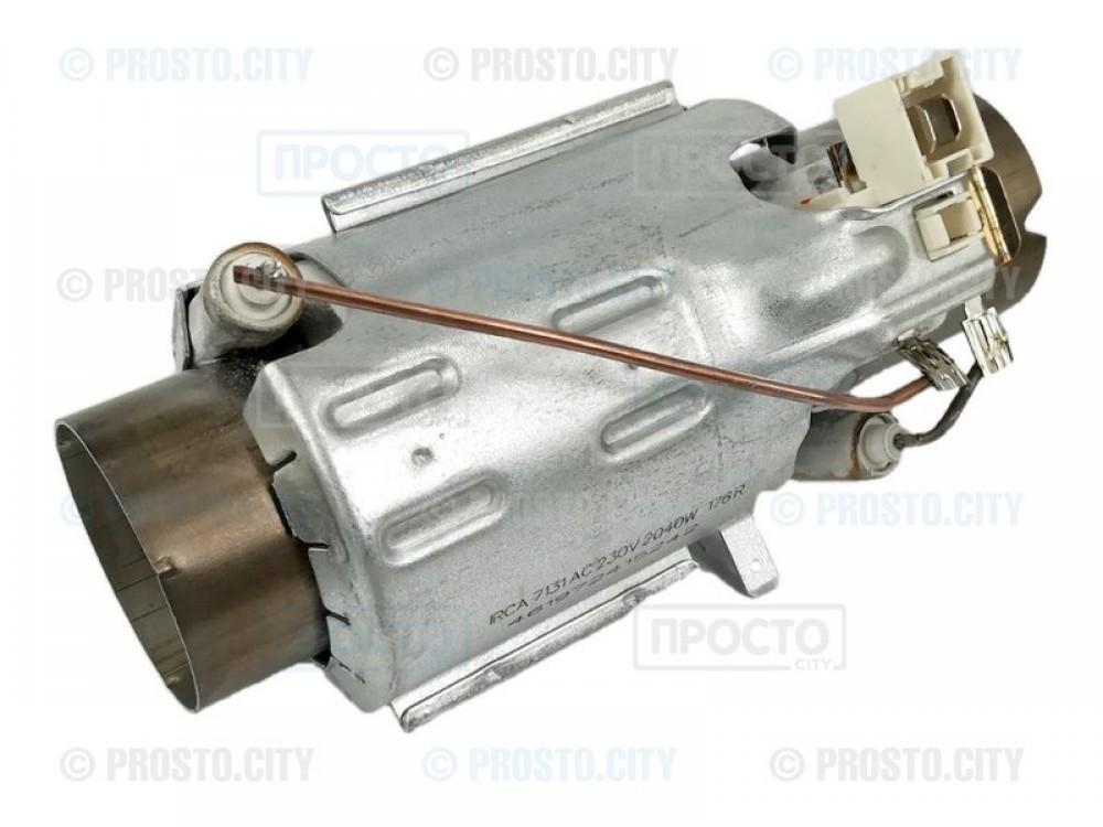 Нагреватель (ТЭН) проточный посудомоечной машины Whirlpool, Bauknecht, Candy (484000000610)
