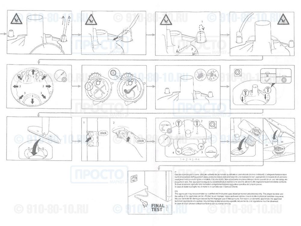 Ремкомплект помпы посудомоечной машины Bosch, Siemens, Gaggenau, Kuppersbusch, Neff (12005744)