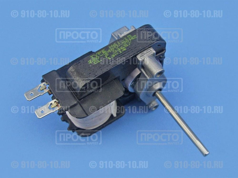 Двигатель обдува микроволновой печи Whirlpool, IKEA, Bauknecht (481936118361)