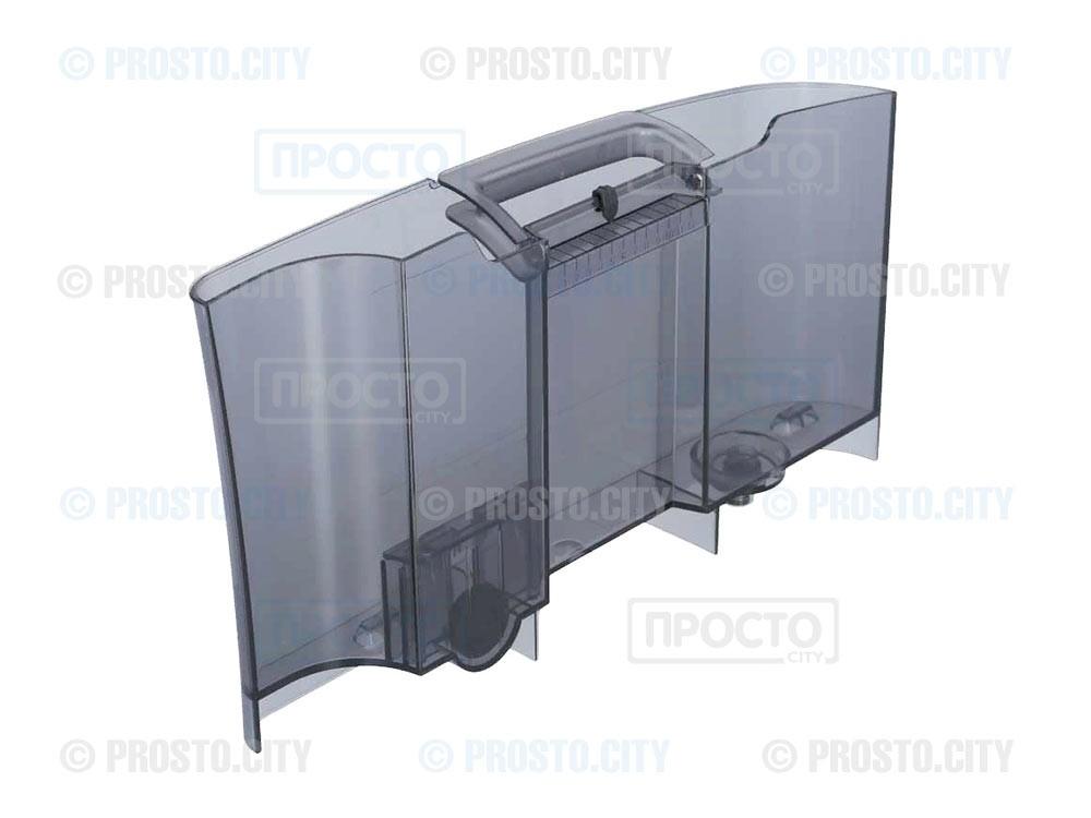 Емкость (бункер) для воды кофемашины Bosch, EQ5, TES5 (703053)
