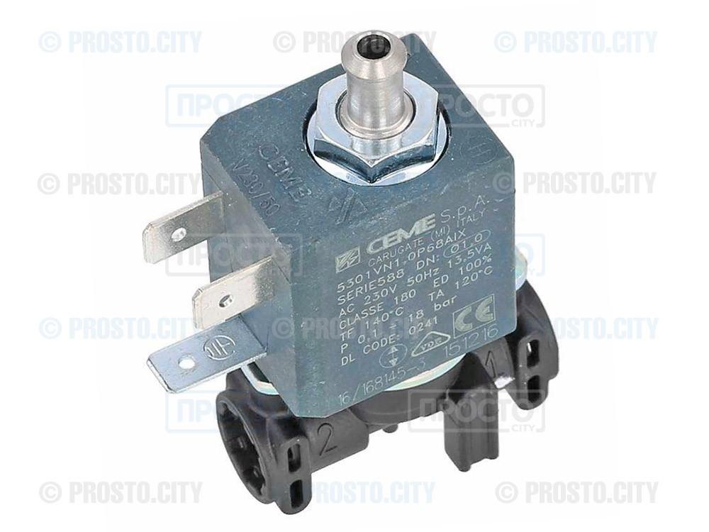 Клапан электромагнитный в сборе кофемашины DeLonghi ESAM (5513225711, 5213210181, 5213218471)