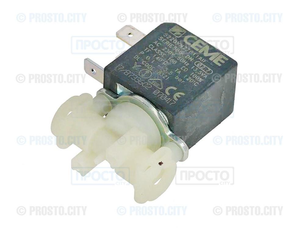 Клапан электромагнитный в сборе кофемашины DeLonghi ESAM (5513225701, 5213210171)