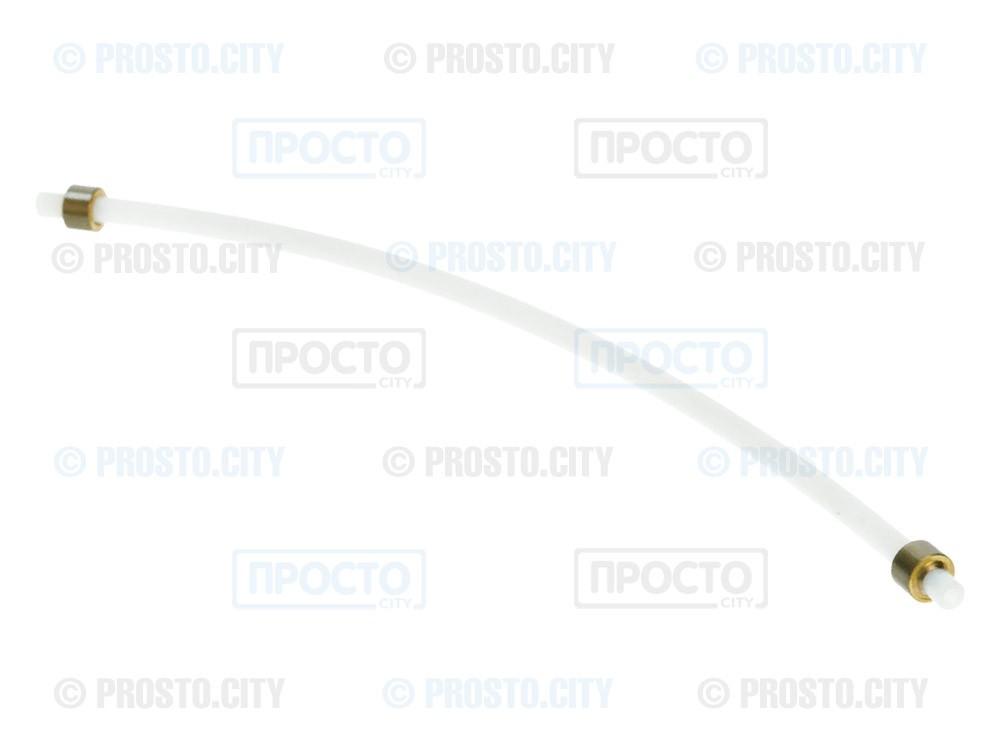 Шланг кофемашины DeLonghi 180mm неармированный с фитингами (5513213801)
