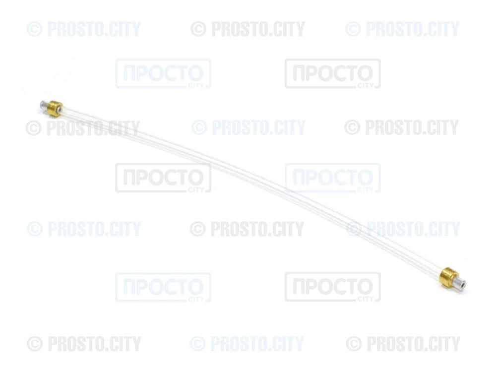 Шланг кофемашины DeLonghi 230mm неармированный с фитингами (7313285899, 7313285899)