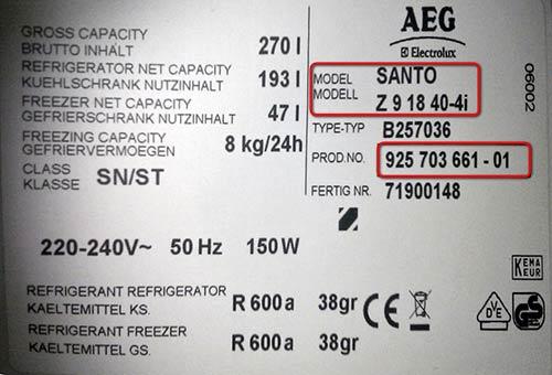 Пример шильдика холодильника AEG