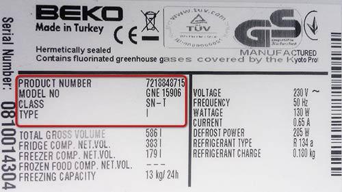 Пример шильдика холодильника Beko