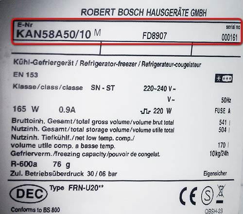 Пример шильдика холодильника Bosch