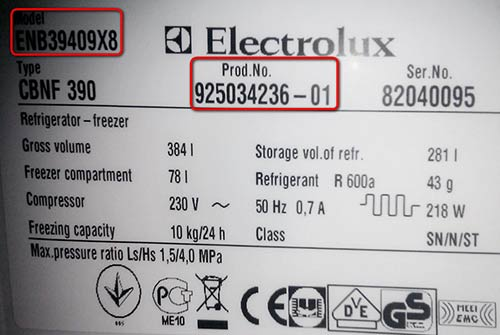 Пример шильдика холодильника Electrolux