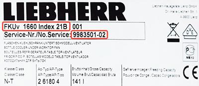 Пример сервисной наклейки (шильдика) холодильника Liebherr