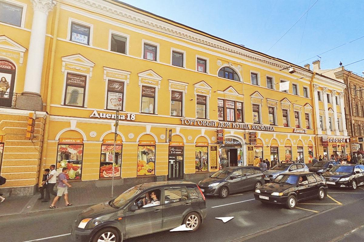 декор.ру интернет магазин решетникова 22 а